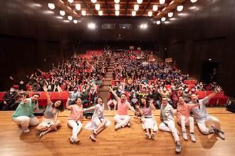 三重商工特教班赴國家音樂廳享受音樂 學生:好震撼