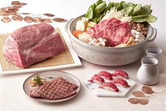 日本和牛吃到飽領鮮衝鋒 台北寒舍艾美酒店餐飲住房專案選擇多