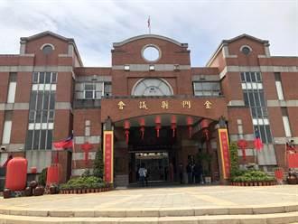 金門縣總預算戰火 跨海延燒台灣本島