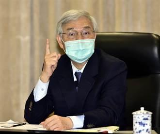 理事出書抨擊央行貨幣政策 楊金龍公開信回應