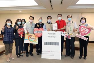 紙本發票減少影響社福團體收入 台南百貨業籲捐電子發票