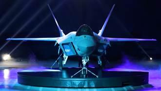 影》印尼合夥搞不定 韓KF-X首架自製戰機原型先亮相