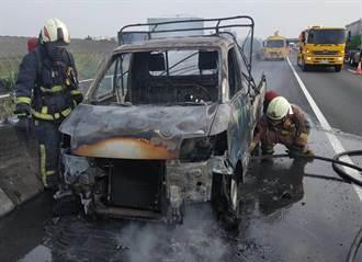 國1北上彰化段小貨車起火狂燃 車陣一度回堵6公里