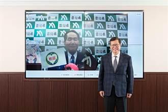 桃園香川友好締結5周年 鄭文燦線上會談知事