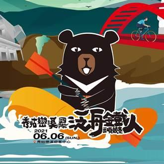 【賽事】誰說不會游泳不能玩三鐵 秀姑巒溪國際泛舟鐵人讓你嗨到並軌