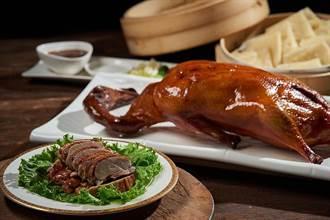 世貿國際會館「吃雞饗鴨揪團聚」消費滿額送粵式油焗雞或明爐烤鴨二吃