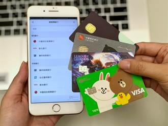 LINE Pay Money可繳超過1300項費用 繳信用卡費再增中信銀