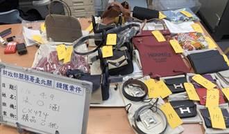 女子海外代购装4行李箱闯机场 350万名牌衣包遭海关没入