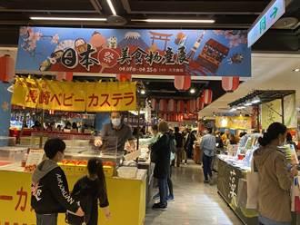 用舌尖回憶 日本美食物產展登場