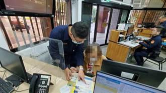 老婦接獲假冒165反詐騙電話 警成功保住100萬老本