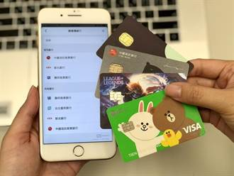 LINE Pay Money生活繳費超過1300項 繳信用卡費再增中國信託