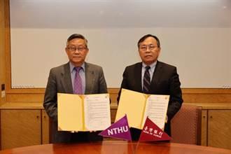 臺灣銀行與國立清華大學簽署備忘錄 共推金融科技新動能