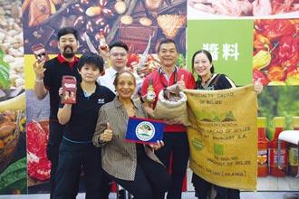10月底盛大展出 2021高雄國際食品展 徵展