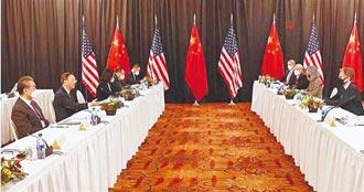 新秩序:大國平視與美國例外主義的鬥爭