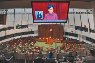 香港完善選舉制度修訂草案 下周一讀