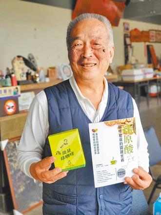 75歲張景科 台灣咖啡老兵