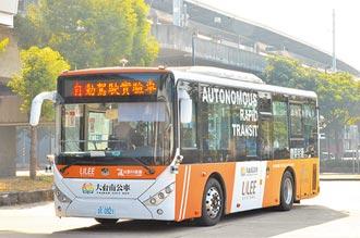 台南無人自駕公車 拚10月上路