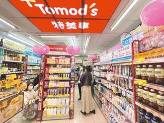超市量販複合經營 藥妝餐飲吸客