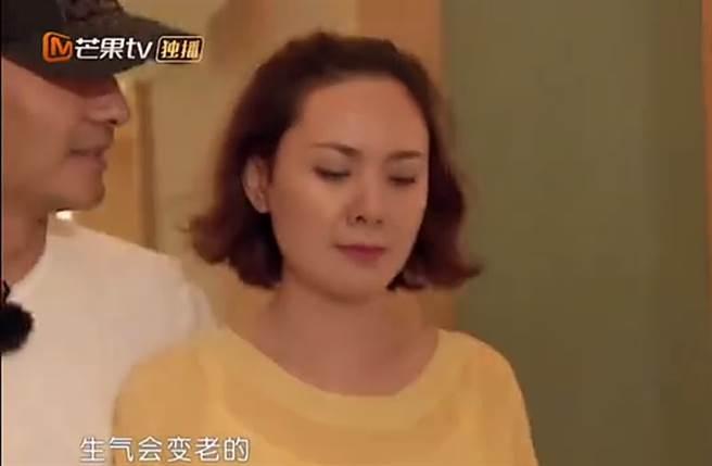 程莉莎在節目中跟郭曉東大吵。(圖/翻攝自秒拍)