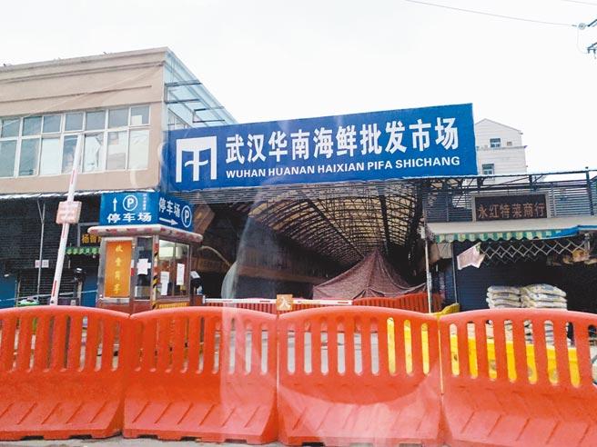 武漢解封1周年,華南海鮮市場仍為停業狀態。(中新社)