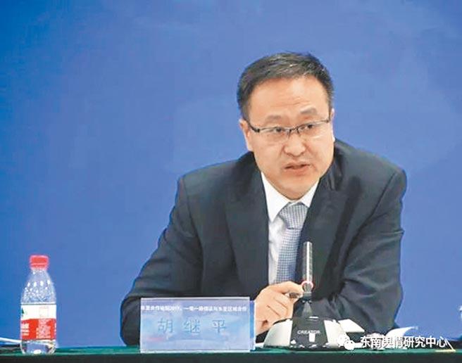 中國現代國際關係研究院副院長胡繼平,為中國知名日本研究專家。