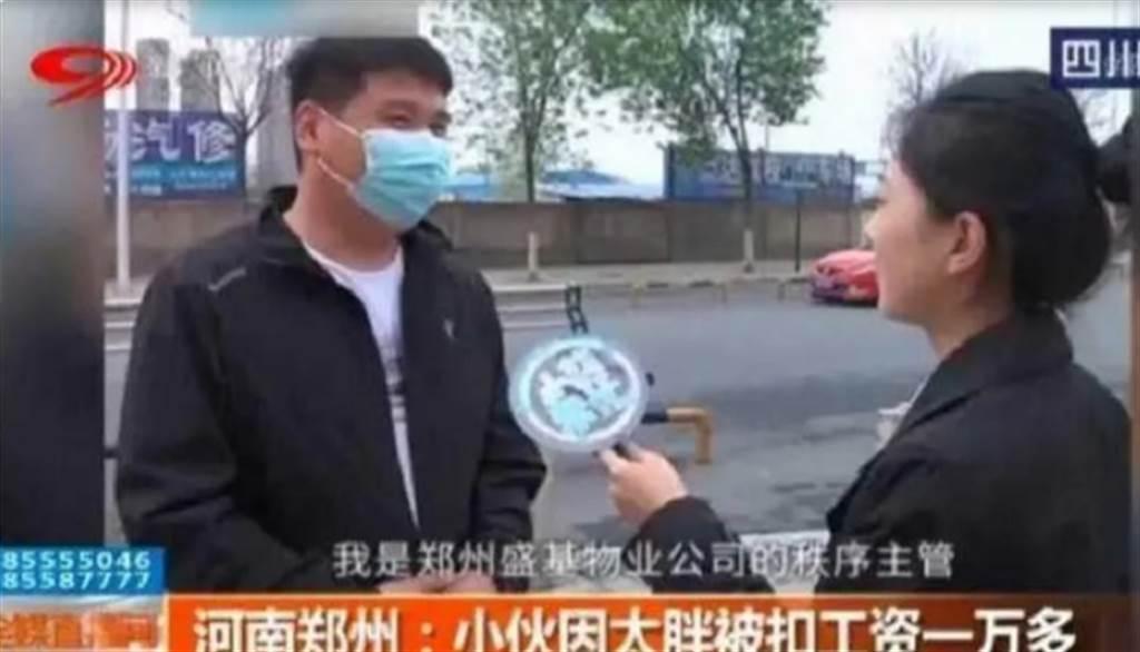 王男无奈说,原本不认为自己胖(图/取自广州日报大洋网)