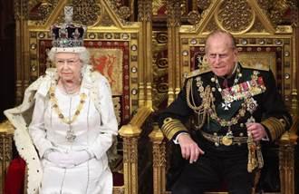 頭條揭密》希臘王子展現英式幽默 菲利普親王毒舌連英女王都怕
