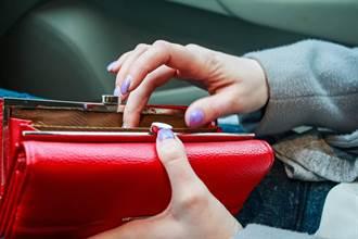 這類材質的錢包最容易藏菌 醫:別和3種東西放一起