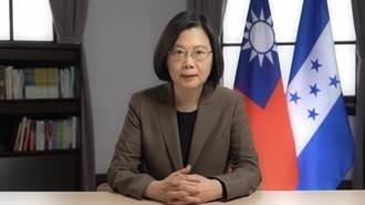 臺宏建交80週年 總統:兩國是相互扶持的盟友