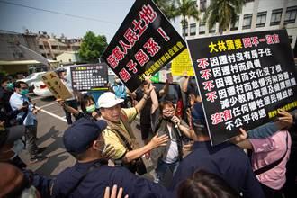 抗議聲浪壓過典禮配樂 大林蒲遷村服務中心尷尬啟用