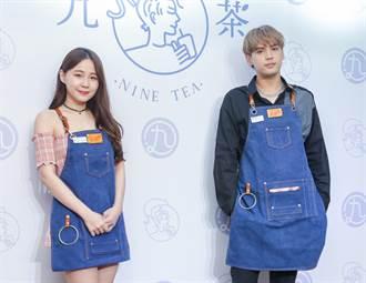陳零九與女友呼呼首度同台 400萬元「愛的結晶」曝光