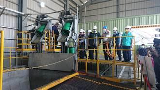 高速發酵廠啟用 台南市每日120噸廚餘變肥料
