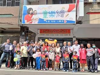 市議員徐瑄灃打造《我們的童樂繪》 彩繪孩子的童年
