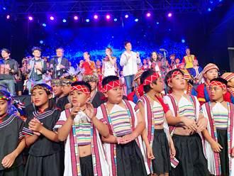大陆人看台湾》娜鲁湾啊娜鲁湾 是原住民族的歌与魂