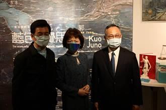 高院法官郭豫珍辦公義畫展 所得捐助殉職員警遺族