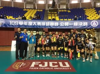 中正大學大專盃女排擊敗成功大學榮獲第五名 創隊史最佳 紀錄