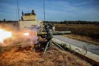 服役50年 美軍終於有意汰換拖式飛彈