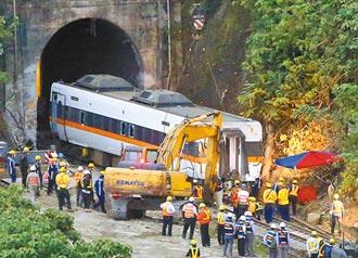 太魯閣人禍 燒向台鐵官員 再傳訊6人 追查官商勾結及工程弊案