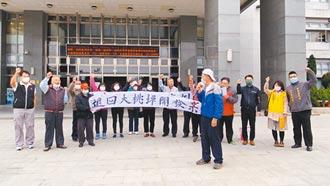 苗栗土石堆置案 居民抗議憂汙染