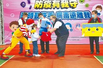 學童防腸病毒 節水洗手這樣做