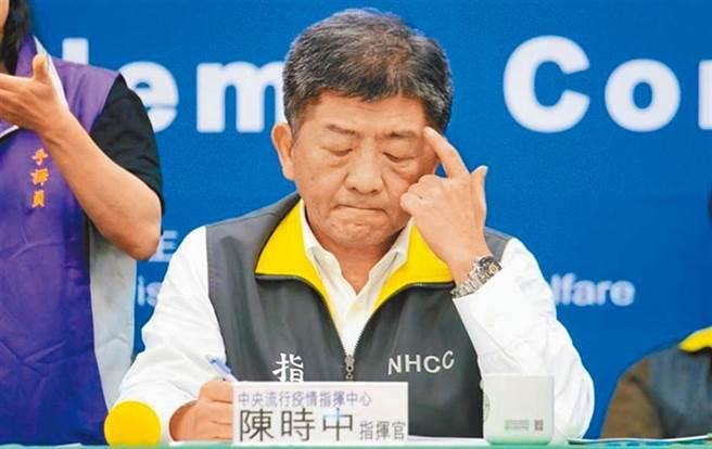 中央疫情指揮中心指揮官、衛福部長陳時中。(圖/本報資料照)