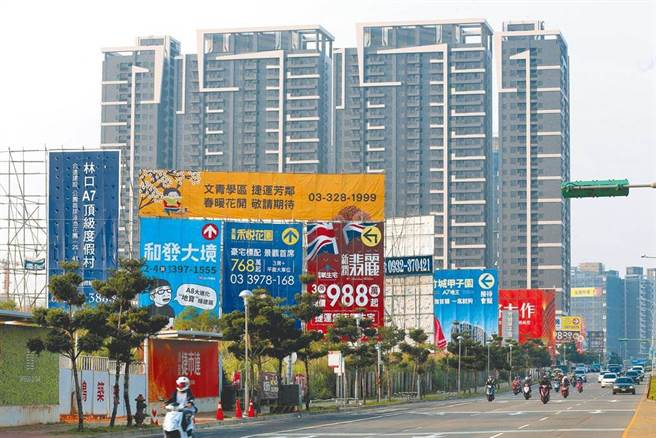 專家表示,房地合一稅2.0將於7月上路,投資房地產變成5年以上的長期抗戰。(資料照)