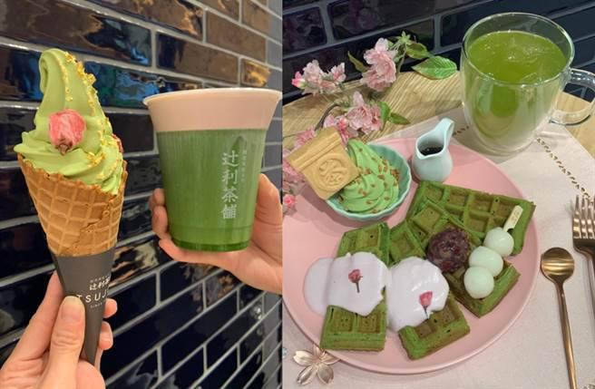 來自日本京都百年抹茶品牌「辻利茶舗」,為了讓台灣消費者疫情期間也能與日本同步賞櫻,特別推出春季限定商品。(圖/楊婕安攝)