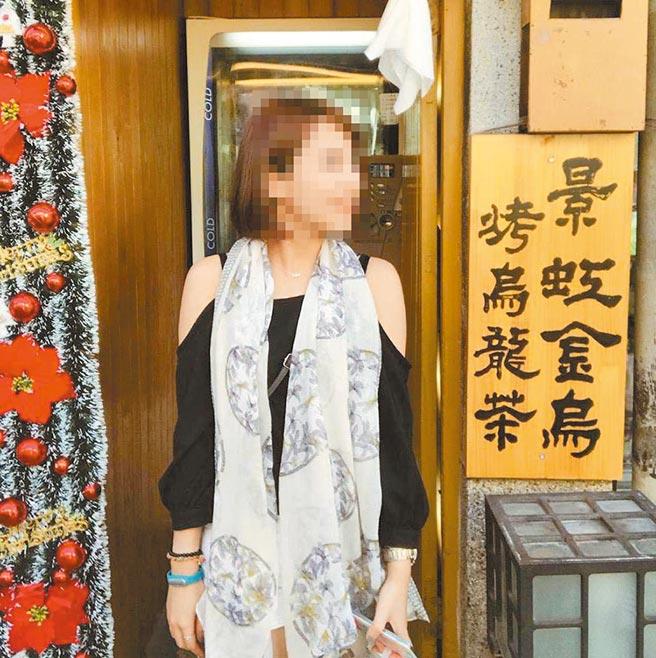 屏東假車禍命案,曾女在屏東市一家手機通訊行上班,長相甜美。(摘自臉書)