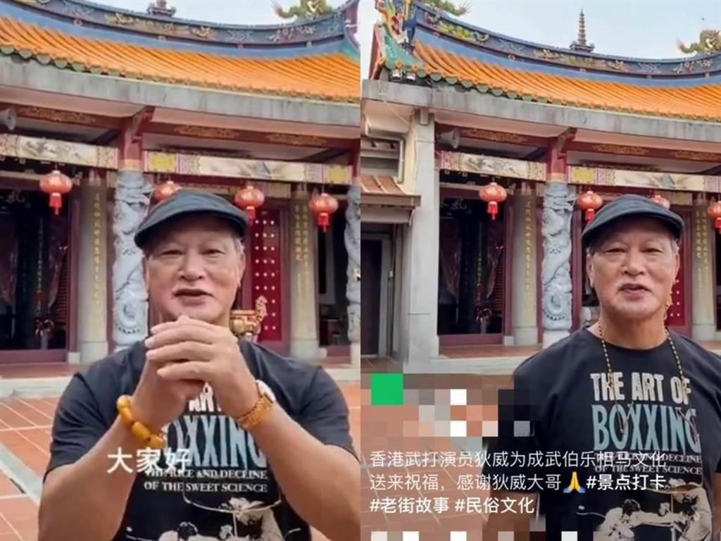 67歲狄威老當益壯。(圖/FB@爆廢1公社)
