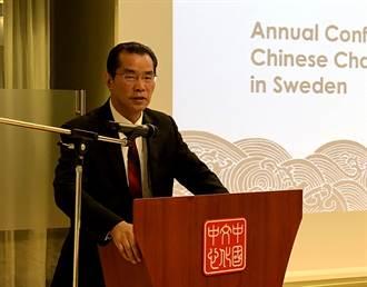 瑞典外長:不會驅逐陸大使桂從友