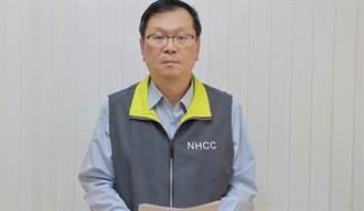 台銀員工菲律賓染疫 公司砸300萬救援 董事長還親自接機
