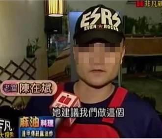 替貧少臉書募款620萬私吞310萬 「新竹善人」遭法官痛批嚴懲