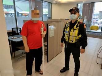 為分家產視障男提領500萬 中市警防詐騙查證加碼護鈔到家