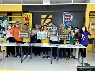小蝦米打倒大鯨魚 東山嶺南抗爭成功10周年辦展紀念